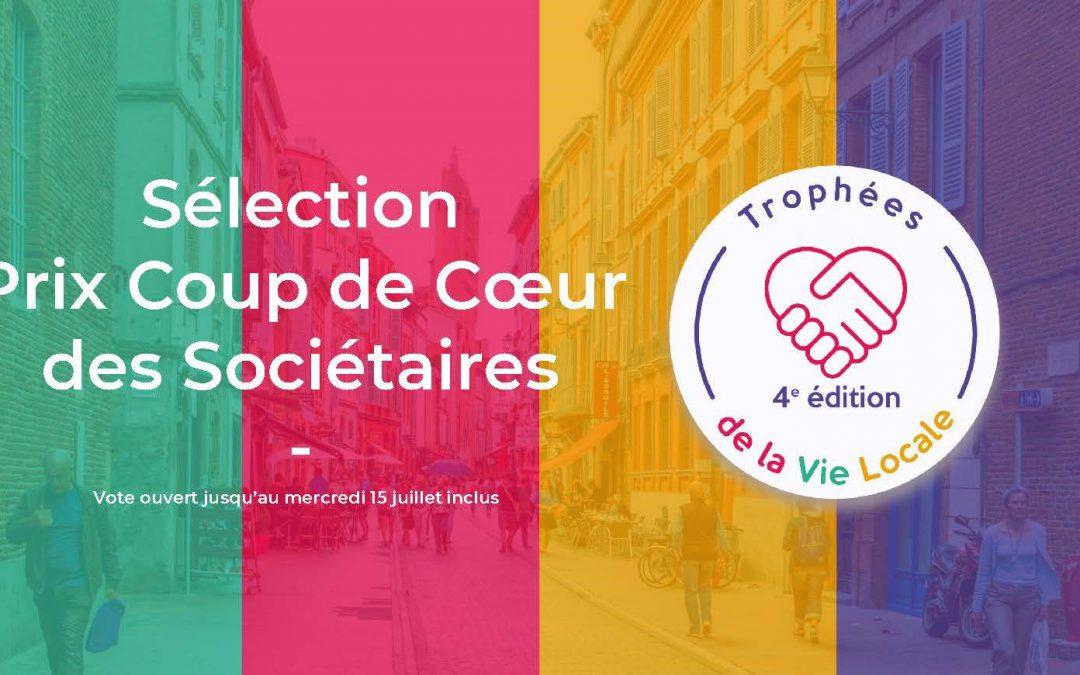 Trophées de la Vie Locale 2020 – Sélection Coup de cœur sociétaires